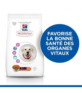 Croquettes ADULT LARGE BREED AGNEAU & RIZ Chien Sac 16 kg - VetEssentials