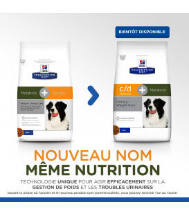 Croquettes C/D MULTICARE + METABOLIC Chien Sac 2 kg - Prescription Diet